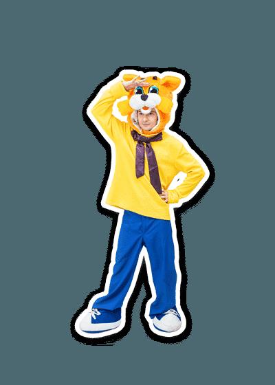 Организация праздников для детей - новый костюм 6