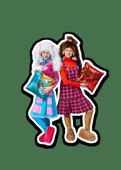 Организация праздников для детей - новый костюм 3